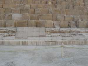 The Western Side of King Khufu's Pyramid